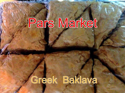 Greek Baklava with Almond and Walnut at Pars Market