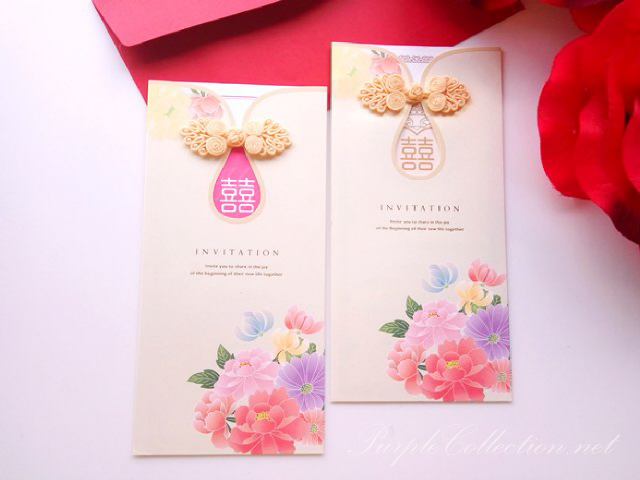 Chinese Knot Wedding Invitation Card, pearl, peony, peonies, colourful, modern, button, cheong sam, dress, printing, malaysia, kuala lumpur, selangor, bespoke, custom design, handmade, hand crafted, asian, canada, melbourne, nsw, adelaide, sydney, australia, new zealand, auckland, oriental