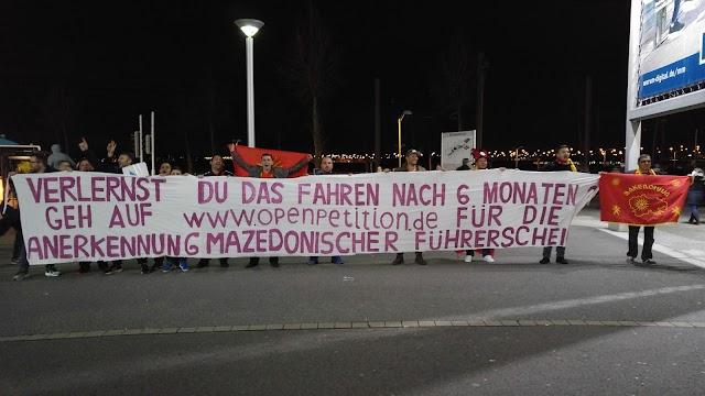 Aufruf zur Petition beim Champions League Spiel in Mannheim