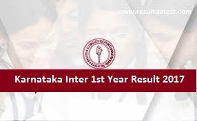 Karnataka Inter 1st Year Result 2017