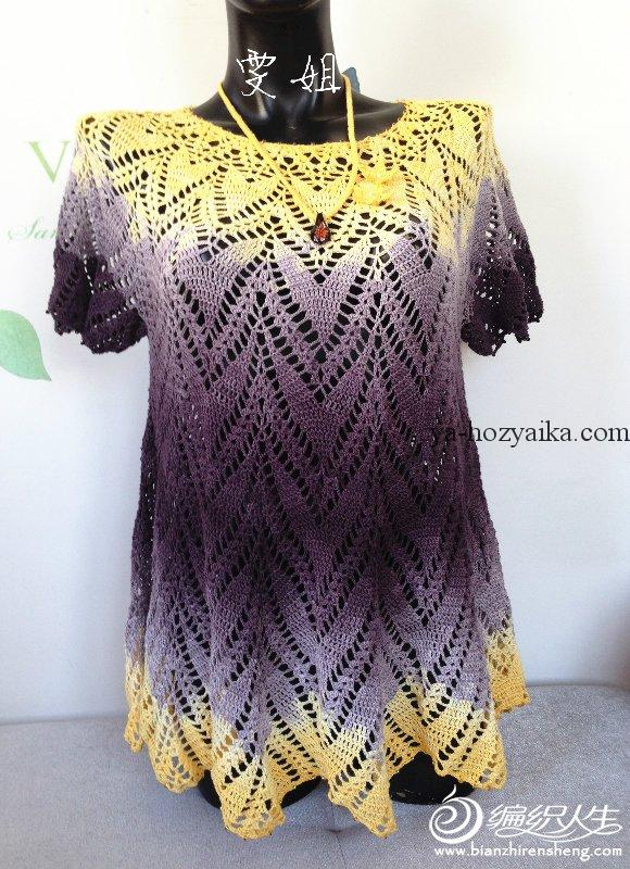 Purple and Yellow Crochet Blouse - Step by Step Free