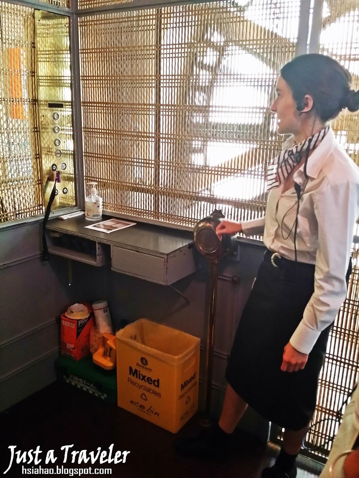 布里斯本-市區-景點-布里斯本市政廳-鐘塔電梯-布里斯本博物館-遊記-行程-介紹-Brisbane City Hall-Museum-布里斯班