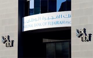 وظائف شاغرة فى بنك الفجيرة الوطنى فى الإمارات 2018