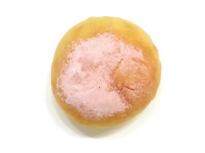モダンクリームパン 白桃ヨーグルト | POMPADOUR(ポンパドウル)