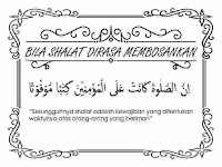 Cerita imajiner islam berjudul Bila Shalat Dirasa Membosankan