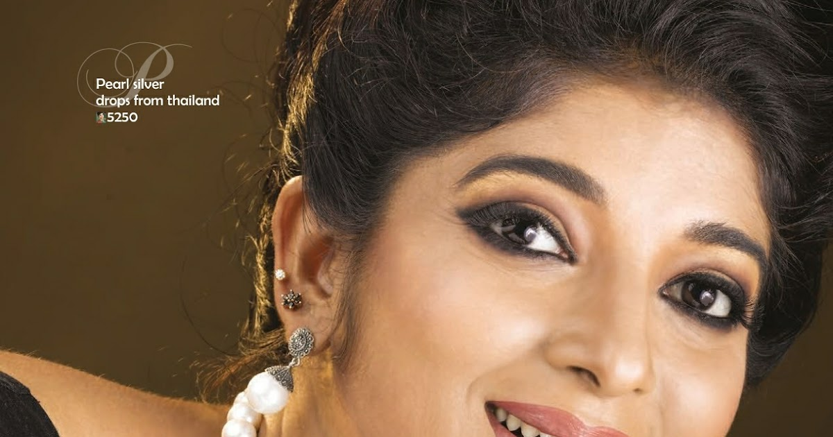 Suchitra Murali: Yesteryear Actress Sithara Latest Advertisement Scans For
