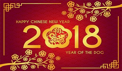 Ucapan Selamat Tahun Baru Cina 2018