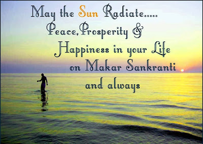 Happy Makar Sankranti Wishes SMS 2014 Collection