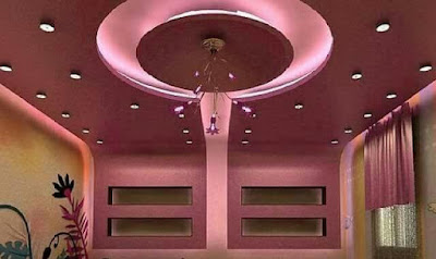 office false ceiling design ideas with LED indirect lights