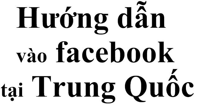 Cách vào facebook youtube tại Trung Quốc 100% không bị chặn