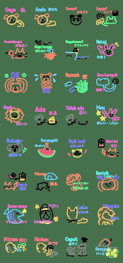 Line Creators Stickers Bahasa Indonesia Dan Bahasa Jepang Vol2