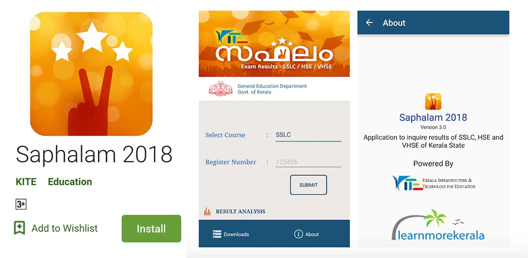 download saphalam 2018 android app