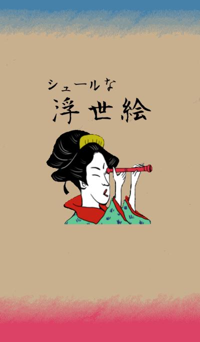 UKIYOE JAPAN