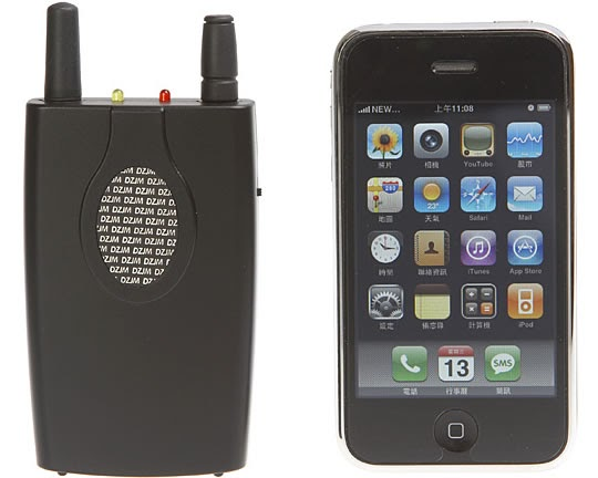 Cell Phone Jammer (Mobile Phone Jammer) Information