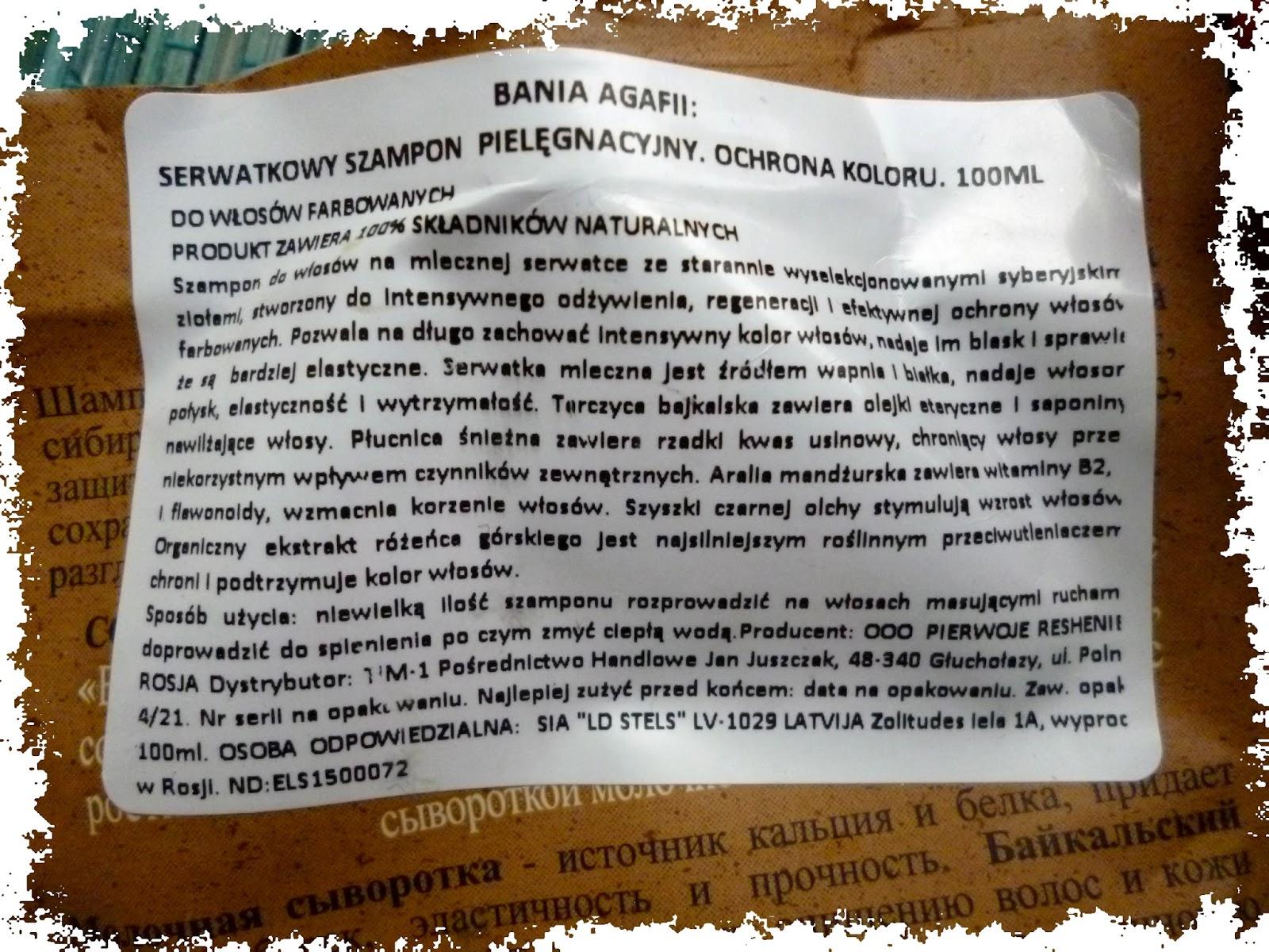 babuszka-agafia-szampon-serwatkowy
