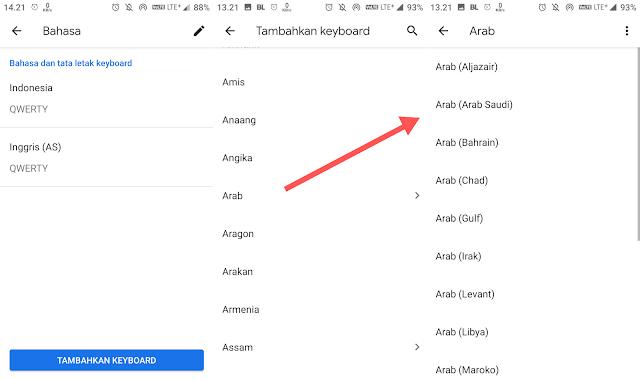 Cara Terbaru Memunculkan Huruf Arab di Keyboard Android
