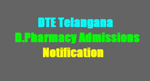 Telangana,TS D.Pharmacy Admissions Notification 2018,SBTET Telangana