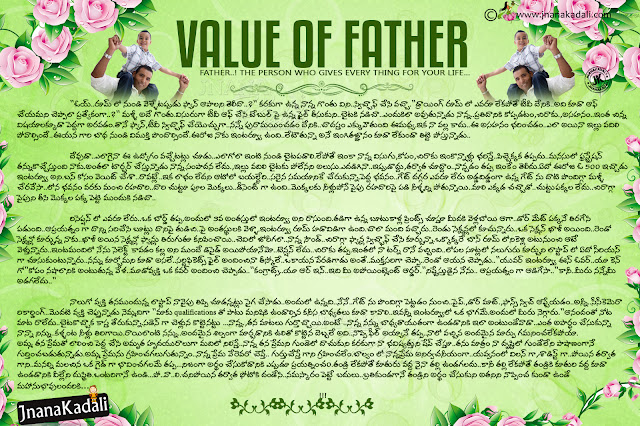 a moral story to be happy in life, best stories about father and his greatness in telugu