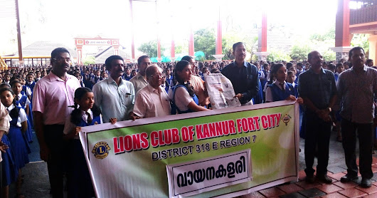 Lions club of kannur fort city