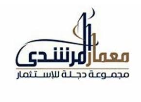 وظائف خالية فى شركة معمار المرشدى فى مصر 2017
