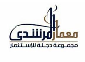 وظائف خالية فى شركة معمار المرشدى فى مصر 2019