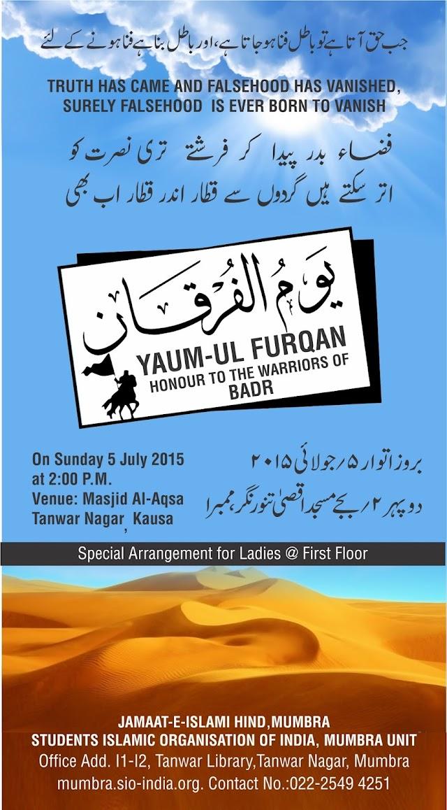 Yaum ul Furqan - A Battle against Falsehood