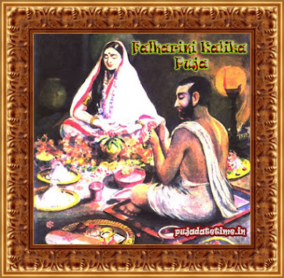 2018  Phalaharini Kali Puja Date