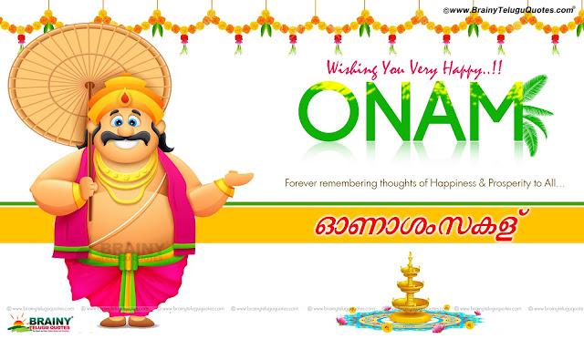 Here is Best Onam Greetings in Malayalam, Best Onam Quotes in Malayalam, Best Onam Wishes in Malayalam, Happy Onam greetings in malayalam, Happy Onam quotes in malayalam, Happy Onam sms in malayalam, Best Onam SMS in malayalam, Nice top Onam quotes in malayalam, Best Onam HD Wallpapers in Malayalam, Happy Onam Quotes Hd Wallpapers sms wishes greetings in malayalam,Onam Wishes In Malayalam Best Onam Wishes Nice Onam Wishes Onam HD Wallpapers Onam Wishes In Malayalam Onam HD Wallpapers With Quotes Onam2015 Onam Information Images Nice Malayalam Onam Pictures With Malayalam QuotesOnam Imaportance Onam Celebrations Onam
