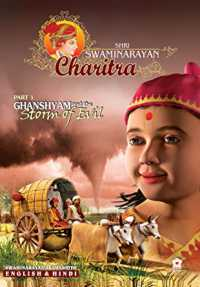Ghanshyam and the Storm of Evil Dual Audio Hindi 200MB Download DVDRip