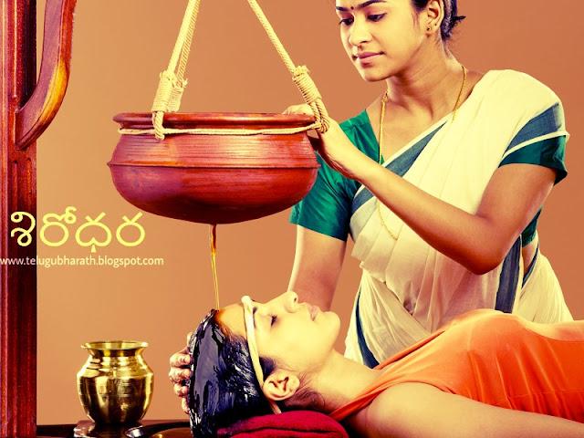shirodhara-ayurvedic-treatment in panchakarma 2
