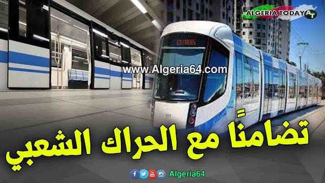 توقف كلّي للقطارات وتذبذب في وسائل النّقل الأخرى بداية العصيان المدني