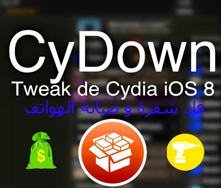 أداة CyDown لتحميل أدوات السيديا المدفوعة مجاناً ~ فك شفرة و