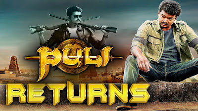 Puli Returns (2015) Full Hindi-Dubbed Movie HD