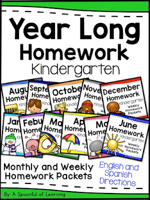 Year Long Kindergarten Homework!