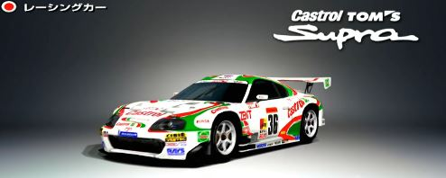 Toyota Supra Castrol Tom's 2000