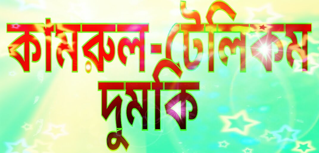 Bangla New 18 Video New Xxx Free Download Bangla New Hot -6265