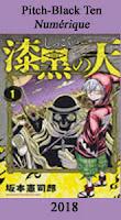 http://blog.mangaconseil.com/2017/11/a-paraitre-usa-numerique-pitch-black.html