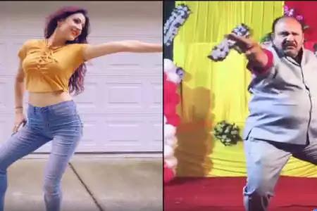 Jane Se Viral Dance Video