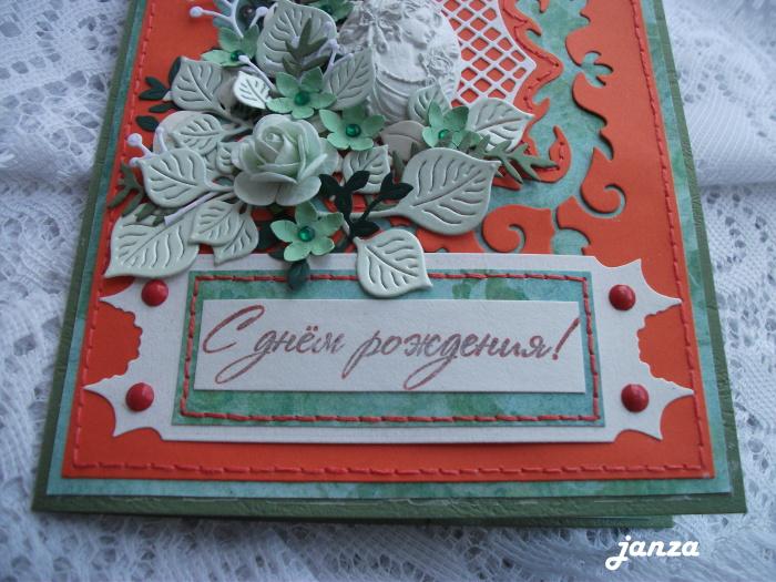 Две открытки в одной, картинки днем