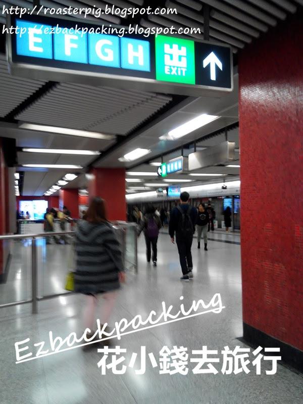 中環港鐵站出口
