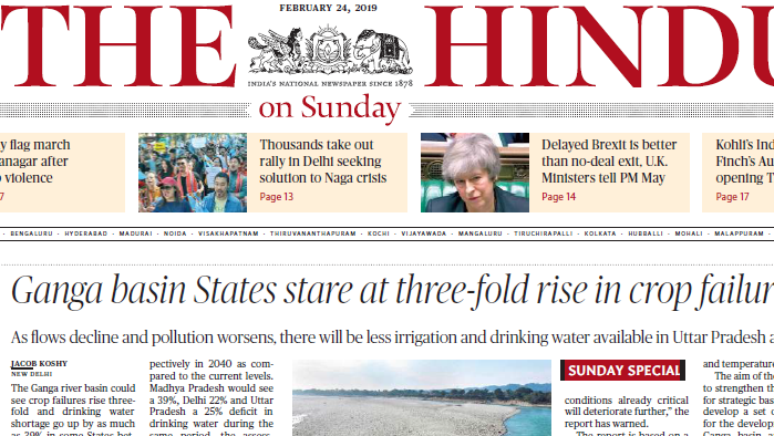 The Hindu ePaper Download 24th February 2019