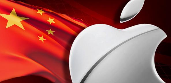 Apple se retire aux exigences de Pékin