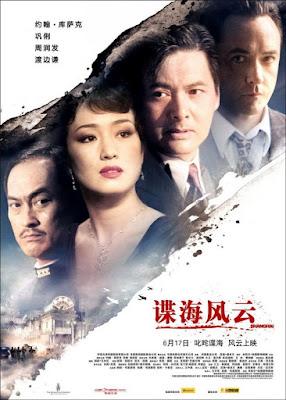 Shanghai 2015 DVD R1 NTSC Latino