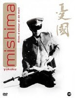 Ưu Quốc - Yukio Mishima