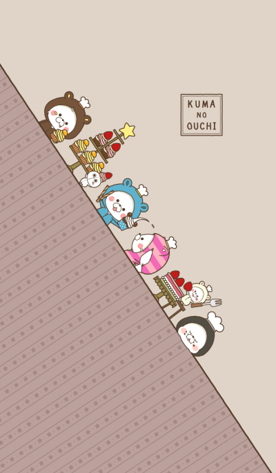 KUMANOOUCHI de CAKE PARTY