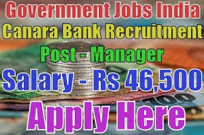 Canara Bank Securities Ltd Recruitment 2017
