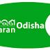 e-Bitaran Odisha Ration card status Check Online