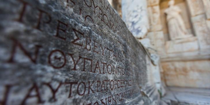 Στην Ισπανία κάνουν κινητοποιήσεις για να μη σταματήσει η διδασκαλία των Αρχαίων Ελληνικών!