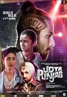 Udta Punjab Movie Review