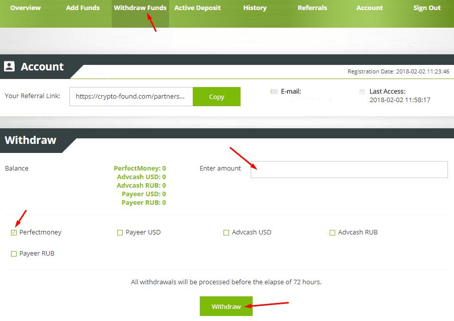 Регистрация в CryptoFound 5